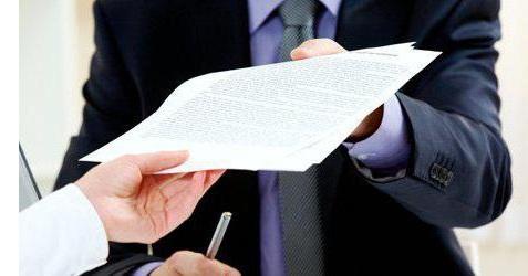 фото почему банки уступают права требования коллекторским агенствам