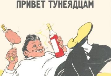 фото Разъяснения к налогу на тунеядство