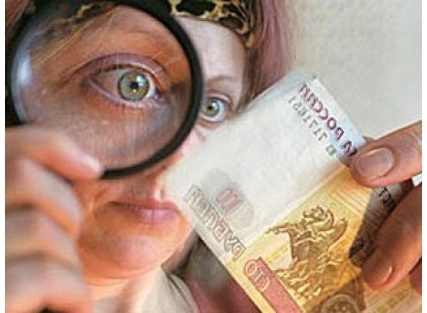фото если сотрудник банка сомневается