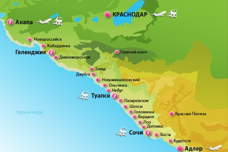 фото о налоговом вычете для путешествующих по России