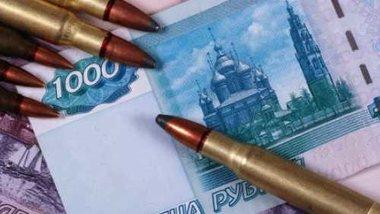 фото Россия не сократит расходы на оборону