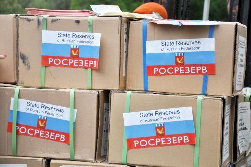 фото Росрезерв больше не подконтролен Минэкономразвития