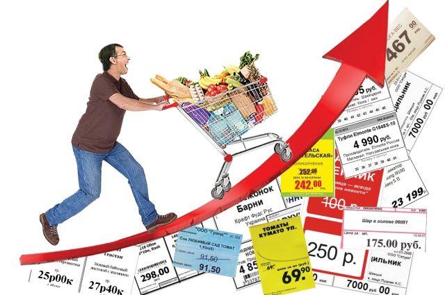 фото Почему растут цены?