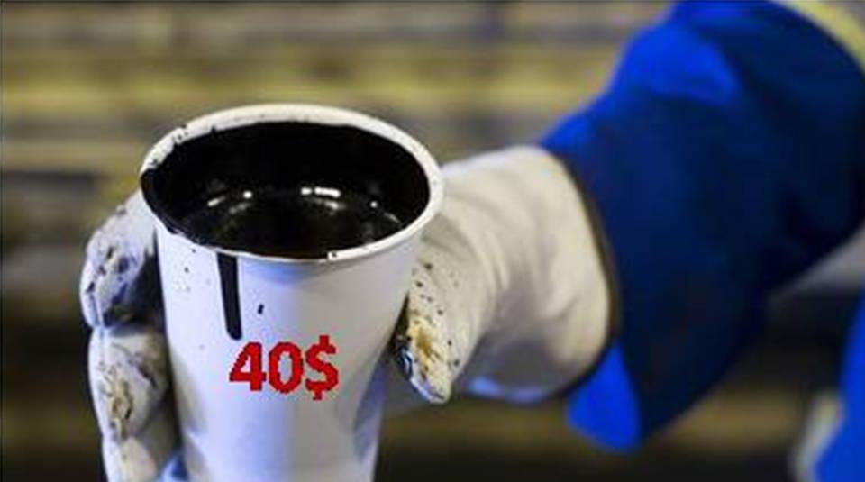 фото $40 за баррель оптимальная цена для России